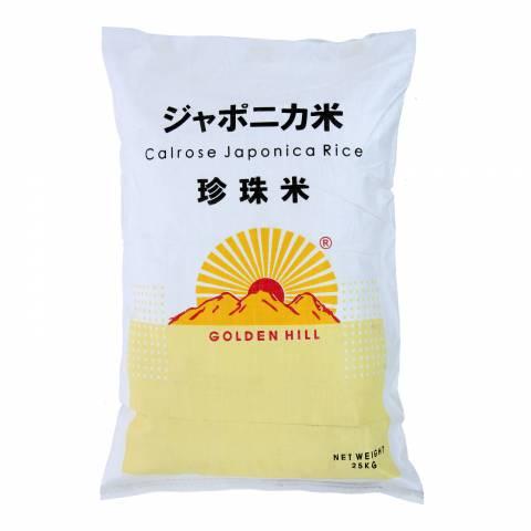 Golden Hill Japonica Rice 25KG